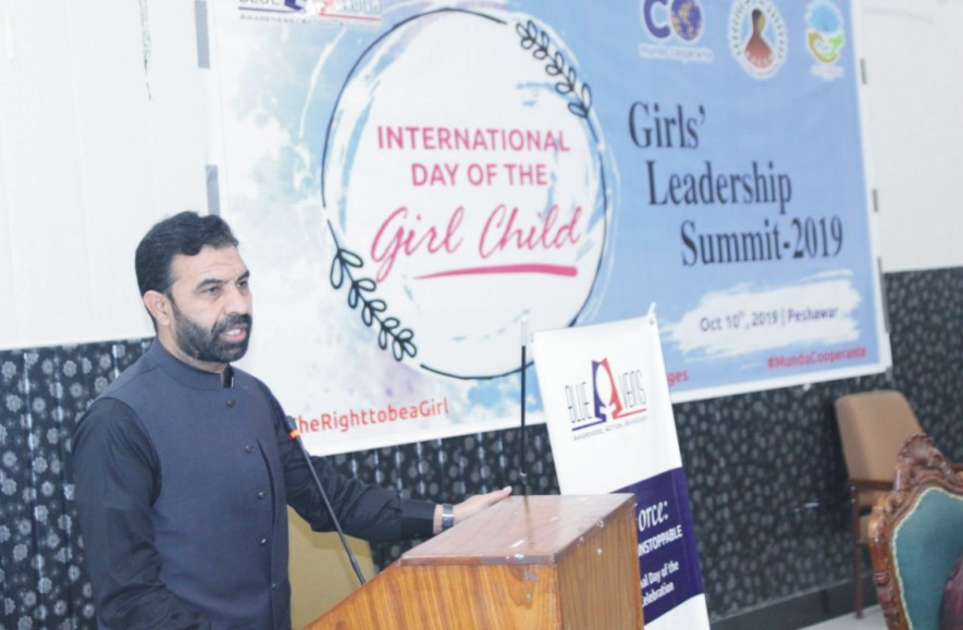 International Day of Girl Child committed to be celebrated in all Government schools from next year :Zia Ullah Bangash