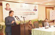 فضل الرحمان ڈیزل کے پرمٹ فتح کرنے اسلام آباد آئے تھے: وزیراعظم عمران خان