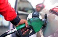 حکومت نے پیٹرول 25 پیسے فی لیٹر سستا کر دیا