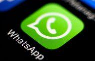 اعلیٰ پاکستانی حکام کی اسرائیلی سافٹ وئیر کے ذریعے جاسوسی کا انکشاف