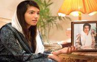 نواب شاہ، آصفہ بھٹو کی سیاست میں انٹری