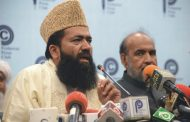 Ruet-e-Hilal Committee to meet for Shawwal moon sighting in Peshawar  : Maulana Abdul Khabir Azad